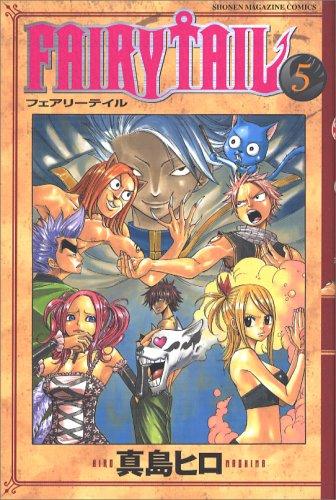 9784063638578: FAIRY TAIL Vol.5 ( Shonen Magazine Comics )[ In Japanese ]