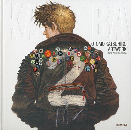 9784063648812: Otomo Katsuhiro Art Work Book Kaba2 Japanese