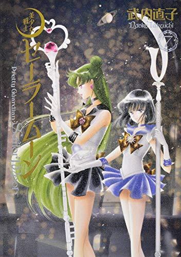 9784063649413: Sailor Moon perfect Edition [7]