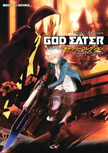 9784063672497: GOD EATER Gallery Collection (Kodansha game BOOKS)