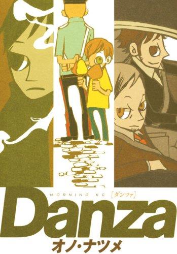 9784063726497: Danza [ダンツァ] (モーニング KC)