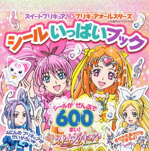 9784063792706: Sweet Precure Stickers Book [In Japanese]