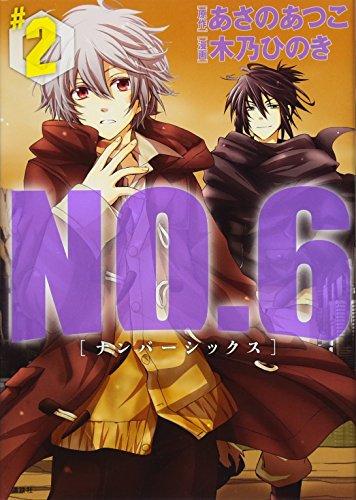 No. 6: Kodansha