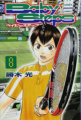 9784063841497: Baby Steps [Japanese Comic] [In Japanese] Vol.8