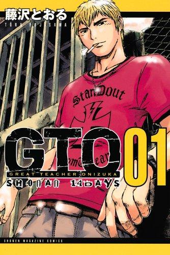 9784063842012: GTO SHONAN 14DAYS(1) (Shonen Magazine Comics) [Japanese Language]