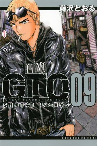 9784063845846: GTO SHONAN 14DAYS (9) <complete> (Shonen Magazine Comics) (2011) ISBN: 4063845842 [Japanese Import]