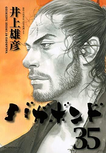 9784063871951: VagabondA Vol. 35 (Japanese) [Comic] by Takehiko Inoue