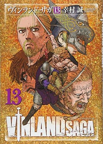 9784063879094: Vinland Saga [13]