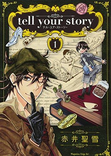 tell your story(1) (ã  ã  ã  ã  ã  ã  ã  KC)
