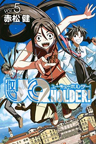 9784063952698: UQ HOLDER!(5) (講談社コミックス)