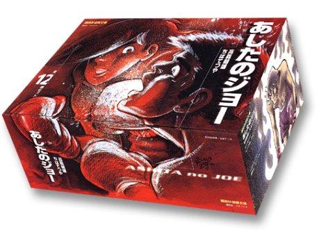 9784069348679: Tomorrow's Joe all 12 volume set (Kodansha Manga Bunko) ISBN: 4069348670 (2002) [Japanese Import]
