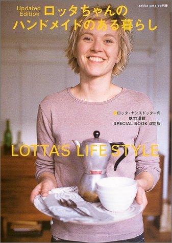 Life with handmade Updated Edition Lotta Chan: Lotta Jans Dotta