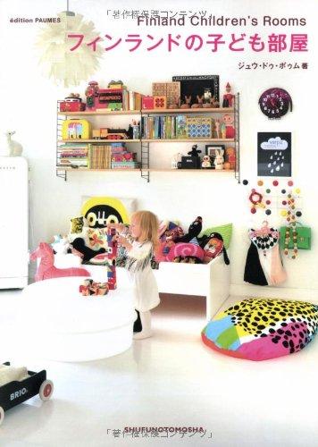 9784072807491: Finland Children's Rooms