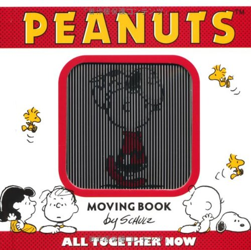9784072839959: Peanuts Moving Book