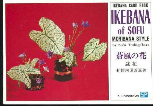9784079731515: Ikebana Card Books: Ikebana of Sofu: Moribana Style (S.Teshigahara) Tr.fr.Japanese