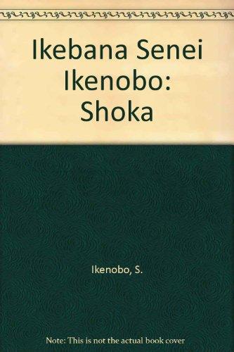 IKEBANA of SENEI IKENOBO, IKEBANA Card BooK.: IKENOBO, Senei