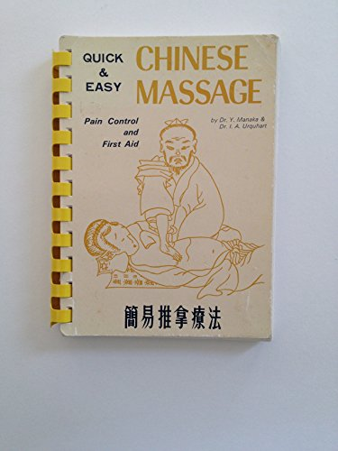 9784079737548: Quick and Easy Chinese Massage