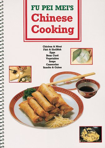 9784079747882: Fu Pei Mei's Chinese Cooking