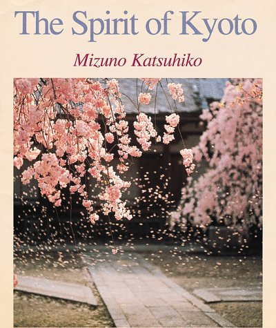 The Spirit of Kyoto (4079761783) by Mizuno Katsuhiko