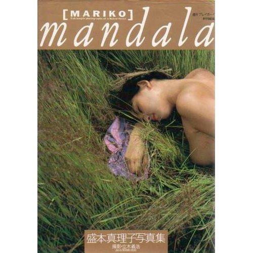 9784081020041: Mariko Morimoto Photos (Shueisha Mook) ISBN: 4081020043 (1990) [Japanese Import]