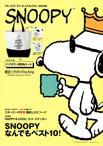 9784081021581: 10 Best of anything, PEANUTS RANKING BOOK SNOOPY!