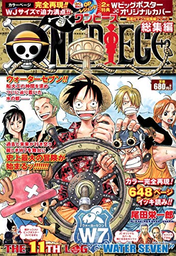 9784081110094: One Piece The 11th Log Water Seven