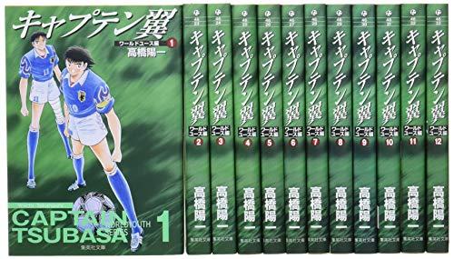9784086179447: All 12 volumes set Captain Tsubasa World Youth Hen (Shueisha Paperback - comic version) (2012) ISBN: 408617944X [Japanese Import]