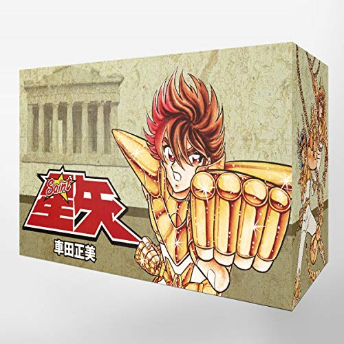 9784086179935: Saint Seiya Complete Comic Book Collection Vol.1 - 15 in the Special Box (in Japanese)