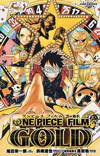 9784087033984: ONE PIECE FILM GOLD (JUMP j BOOKS)