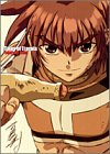 9784087791297: Tales of Eternia Complete Guide (In Japanese)