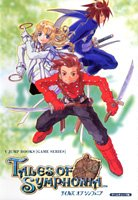 9784087792584: Tales of Symphonia Strategy Guide (Gamecube)