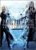 9784087793390: Final Fantasy Advent Children Prologue