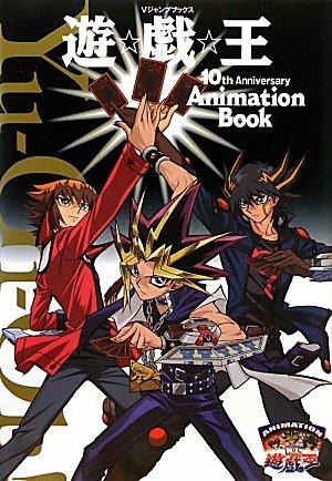 9784087795424: Yu-gi-oh! 10th Anniversary Animation Book Japan V-jump Art