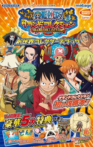 ONE PIECE Grand Collection Mobage version New World Collector's Book NAMCO BANDAI Games & ...