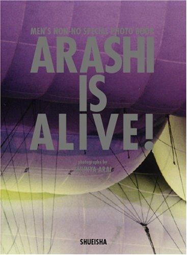 9784087805024: Arashi is Alive!