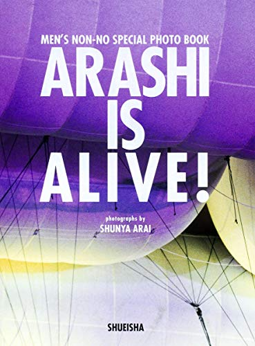 9784087805109: Arashi.5 Dome Tour Photobook -Arashi is Alive!: Normal Edition