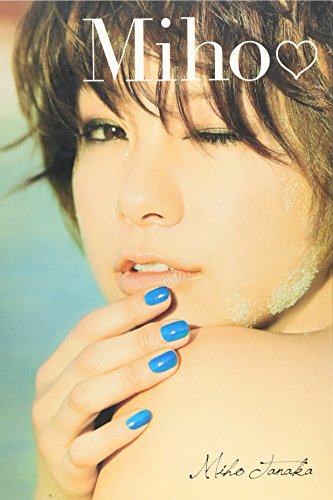 9784087806014: Miho Tanaka Miho | Photography | ( Japanese Import )