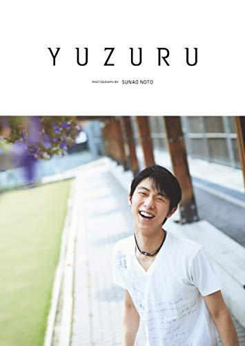 9784087807431: Yuzuru : Hanyu yuzuru shashinshu.