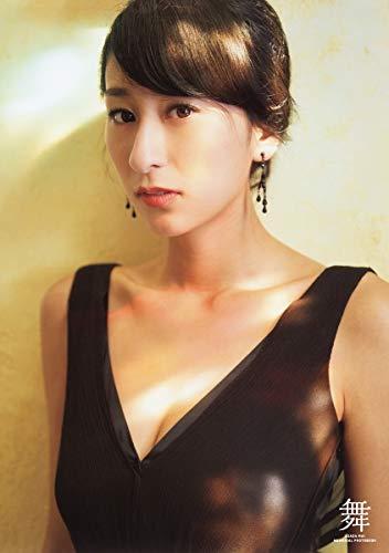 9784087807530: Japanese former figure skater : Mai Asada photo book