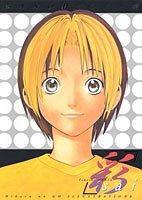 Hikaru no Go Illustration Book Sai (Hikaru