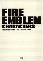 9784087820768: Fire Emblem Sword and sword of Recca Characters sealed