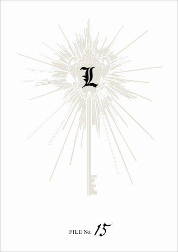 9784087821659: Death Note - L - File No. 15 Photobook / Artbook