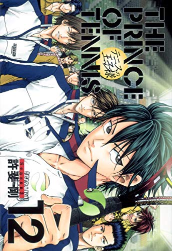 9784087824407: Season3 limited Pins with Special 12 Prince of Tennis full version (favorite book Comics) (2013) ISBN: 4087824403 [Japanese Import]