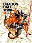 Dragon Ball 1 : Complete Illustrations: DRAWING}