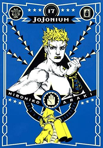 9784087828481: JOJONIUM 17 ジョジョの奇妙な冒険 [函装版] (愛蔵版コミックス)