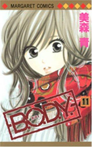 9784088462271: B.O.D.Y. Vol.11 (In Japanese)