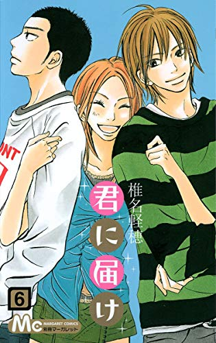9784088462783: Kiminitodoke [Reaching You] Vol.6 (Margaret Comics) Manga