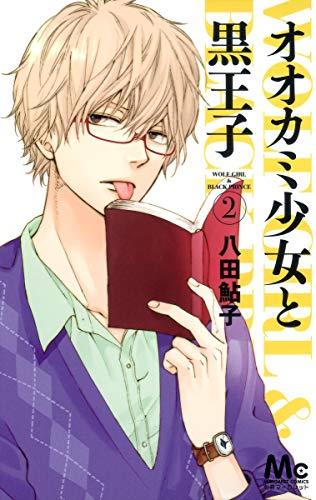 9784088467429: Ookami Shoujo to Kuro Ouji Vol.2 [In Japanese]