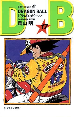 """DRAGON BALL 17: 1985-1995. editor: ToÌ""""kyoÌ"""""""