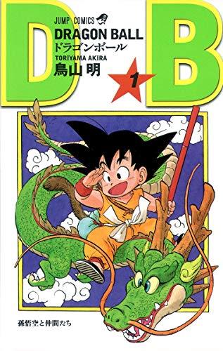 Dragon Ball 1: Bird Studio